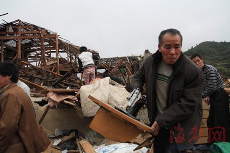 我省急拨550万救助南平三明灾区