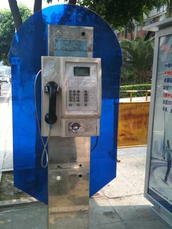 IC电话亭将有防盗升级版 增设上网自助终端图片