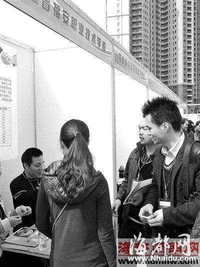 厦漳泉首次联合校企对接 1.5万人才将在闽就业图片