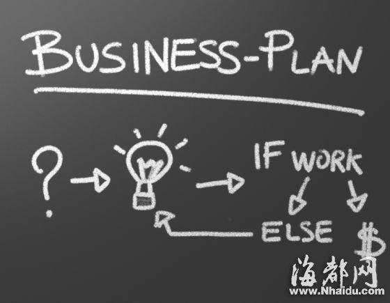 你该不该创业:来自5次创业成功者的五则建议