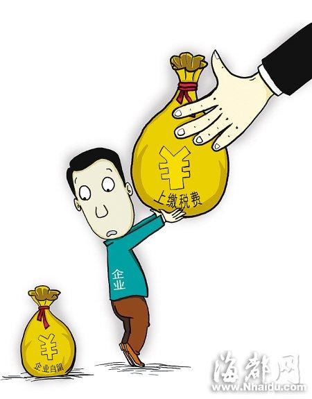 小微企业月销售额2万以下免征两税 有人欢喜有人忧