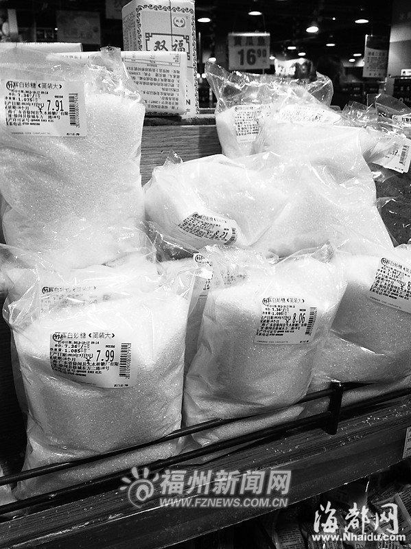白糖期货创半年新高 福州超市散装糖价格未见涨