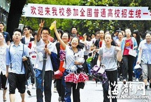 福建22万高考生今赶考 6月25日公布高招切线