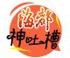 """新""""福州三宝""""出炉!共同点就一个字"""