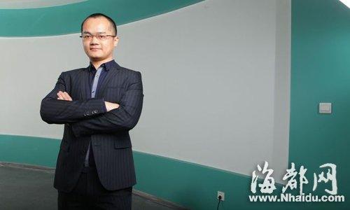 """王兴:美团融资7亿美金干""""O2O淘宝"""""""