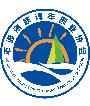 平潭海峡青年创业协会