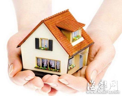 中国人买房的九种错误观念 你也被误导了么?