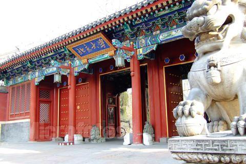 中国为建世界一流大学列时间表 北大:2030年左右