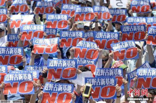 日本政府与冲绳县就美军机场搬迁问题诉诸法庭