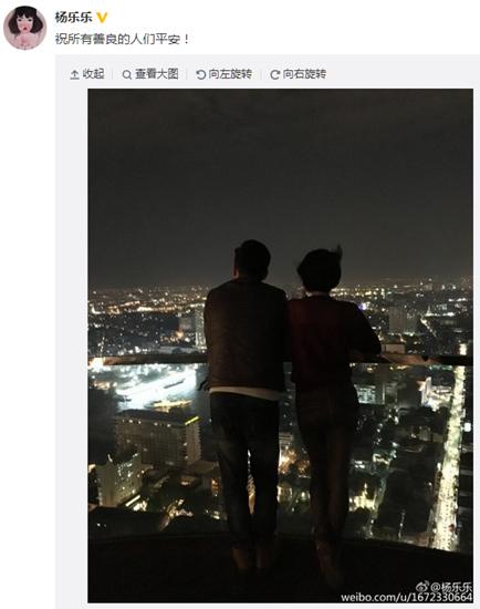 杨乐乐晒与汪涵背影照二人凭栏赏夜景(图)
