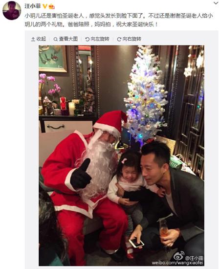 大S老公称女儿害怕圣诞老人:感觉头发长到脸下面了