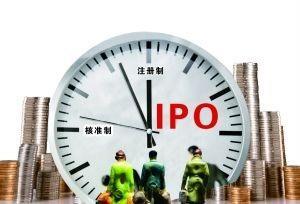 股票发行注册制授权决定通过 明年3月起施行