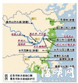 福州将再建6个湿地公园 拟2017年前建成(图)