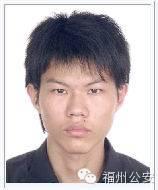 犯罪嫌疑人蔡志旭