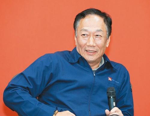 台湾:国民党中央委员提议请郭台铭担任党主席