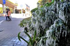 福州市区昨天-1.9℃ 迎70年来最冷