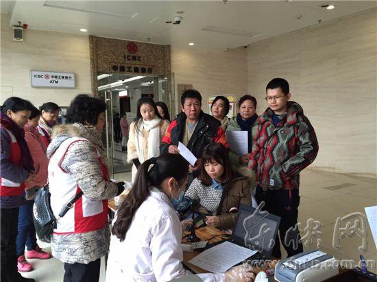 福州市级卫生系统职工献爱心 23人献血6800毫升