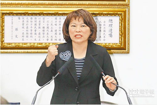 台媒:国民党上演宫廷大戏 主席补选实为路线之争