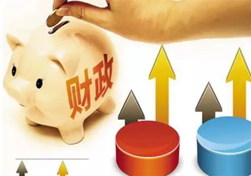 地区生产总值与公共预算