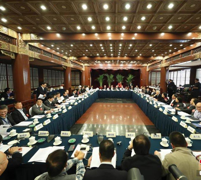 特邀香港人士参加政协分组会议