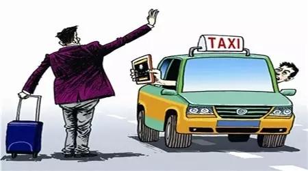 实行18年的出租车管理办法被作废!出租车会降价吗?