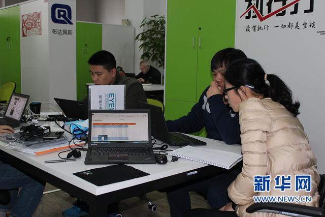 台湾青年到厦门创业 申领补贴每月只需交100元房租