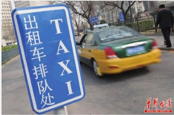 长沙取消出租车特许经营费后,加上之前的优惠和补贴,每车每月可减负1923元。