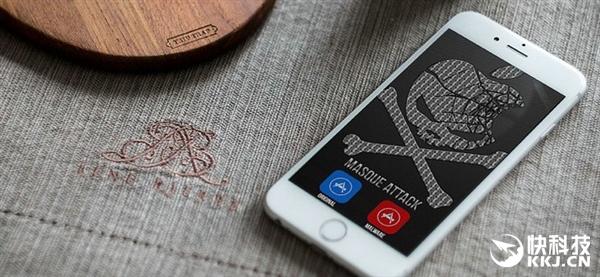 美国公布加密法案草案 强制苹果协助政府破解密码