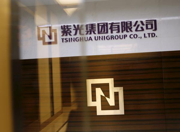 紫光集团收购美国芯片制造商莱迪思6%股份