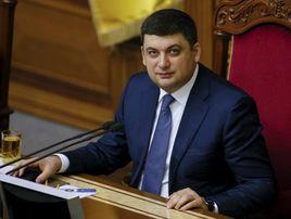 乌克兰任命38岁总理 和总统波罗申科关系亲近