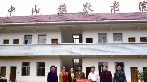 香港同胞捐款港币5万元给龙岩武平县中山敬老院