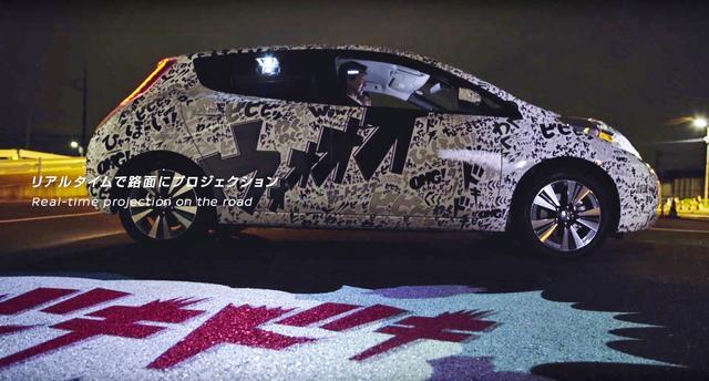 日本人太会玩!造出一款能读脑电波的概念汽车