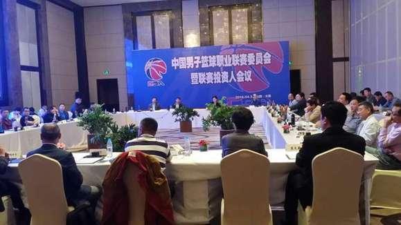 中国篮协推出CBA改革新举措