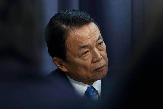 日本财相:若日元汇市巨震将有意直接干涉