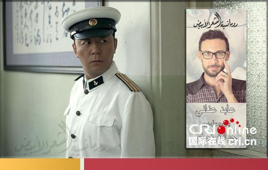 走出国门!中国电视剧收视率在埃及连创新高