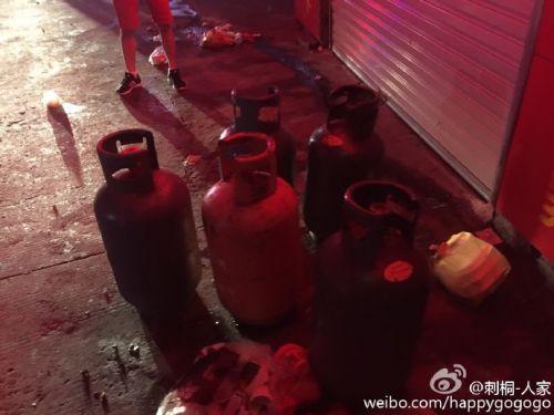 泉州市区一小吃店煤气爆炸 官方检查报告公布