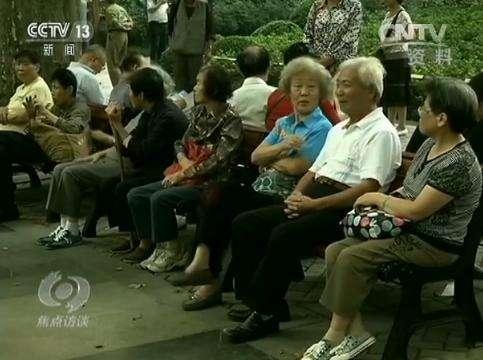 江苏兴化上万人购买老农保 20年后被告知只能退保