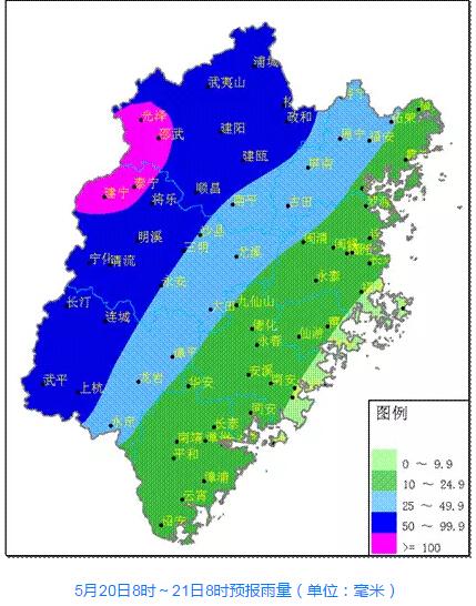福建这些地方恐暴雨成灾 省防指启动防暴雨Ⅲ级响应