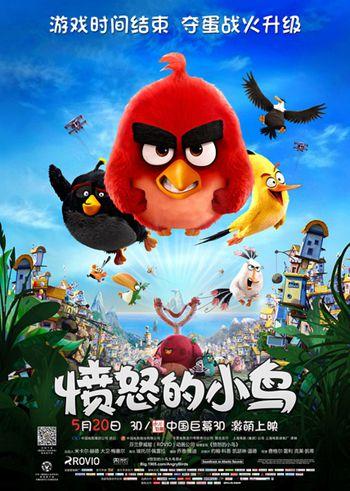 《小鸟》首周3日票房近2亿 超《美队3》夺冠