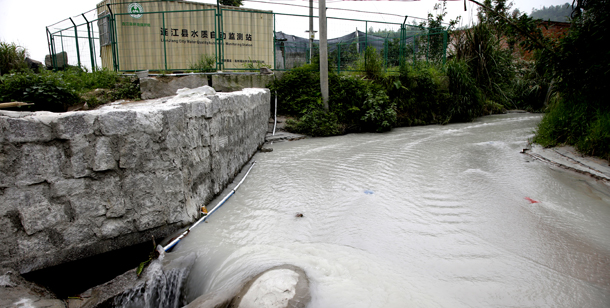 """石材污染 连江罗源仍现""""牛奶河"""""""