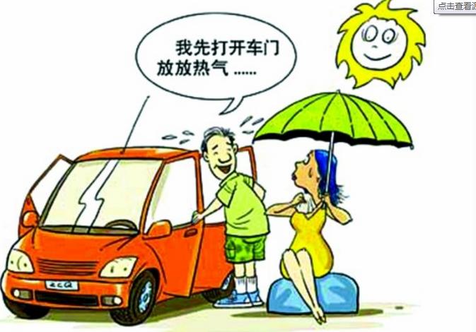 福州今日最高温或达35℃