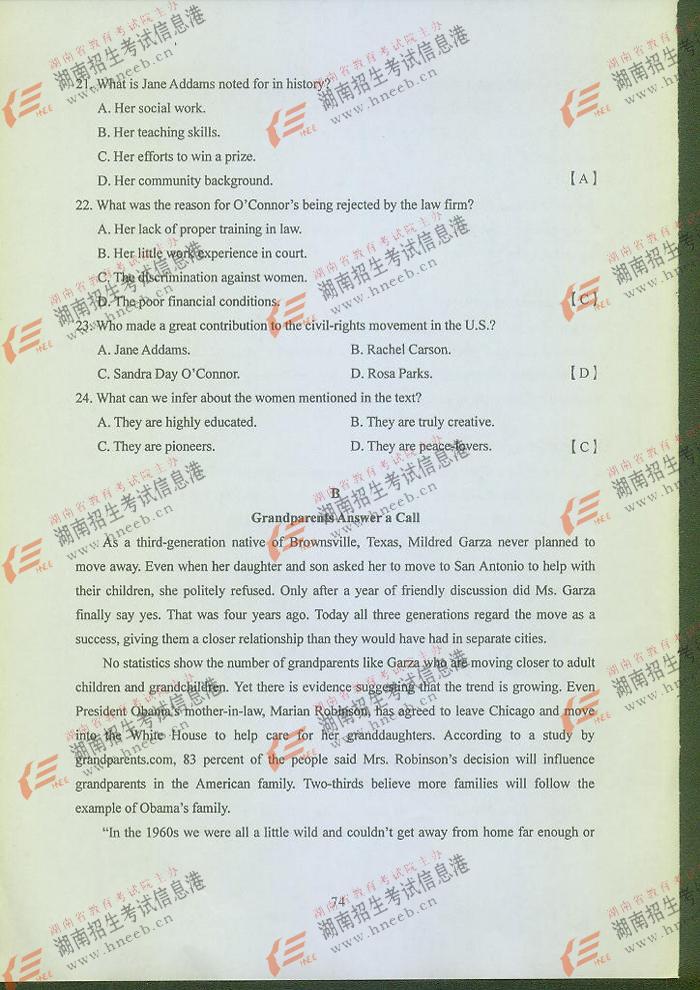 2016福建高考英语试卷及参考答案