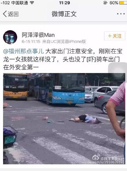 突发!二环工业路口宝龙路段发生惨烈车祸
