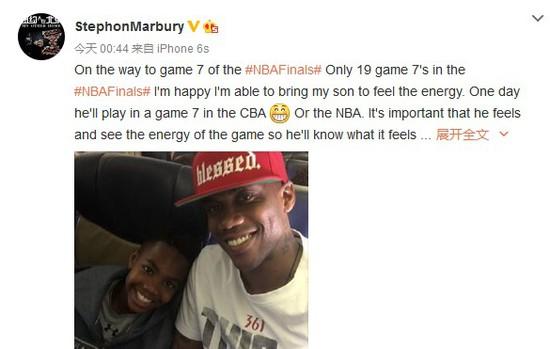 马布里携爱子观战NBA总决赛:今后他将经历抢七大战