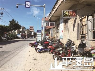 """平潭市民停车误入""""仓库"""" 电瓶被拆"""