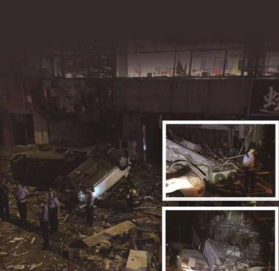 南京一烧烤店爆炸22人轻微伤 两辆车被掀翻
