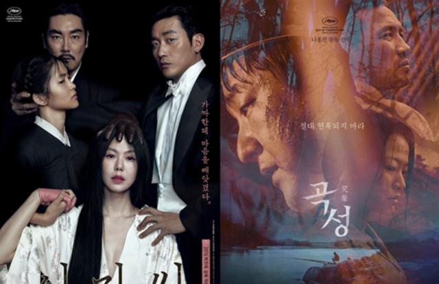 朴赞郁对谈迷弟罗泓轸 曾为《哭声》剧本提意见