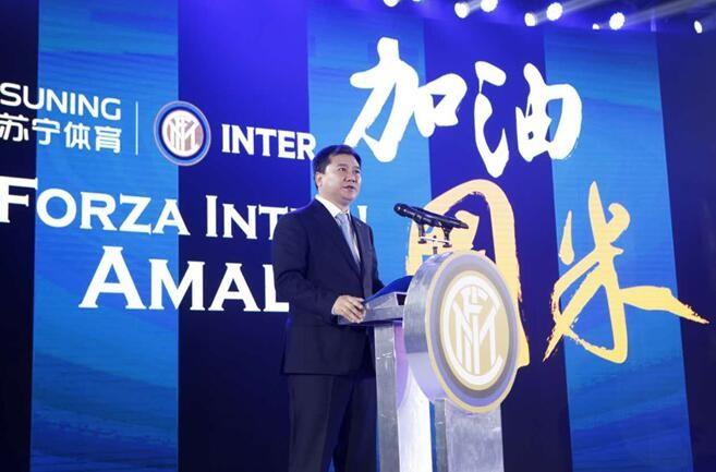 已选任5人加入董事会 苏宁正式入主国米俱乐部