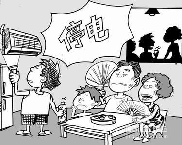7月13日—7月15日 福州五城區這些計劃停電!