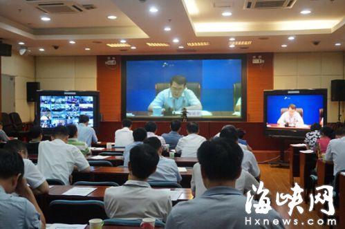 国家安监总局党组书记、局长杨焕宁出席视频会议并讲话